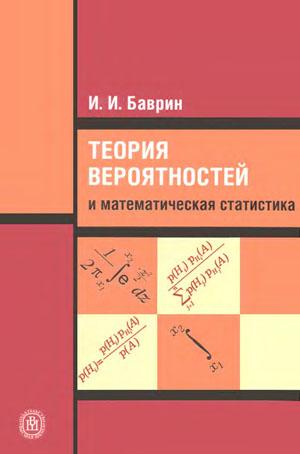 view Slavoj Zizek: A Critical Introduction